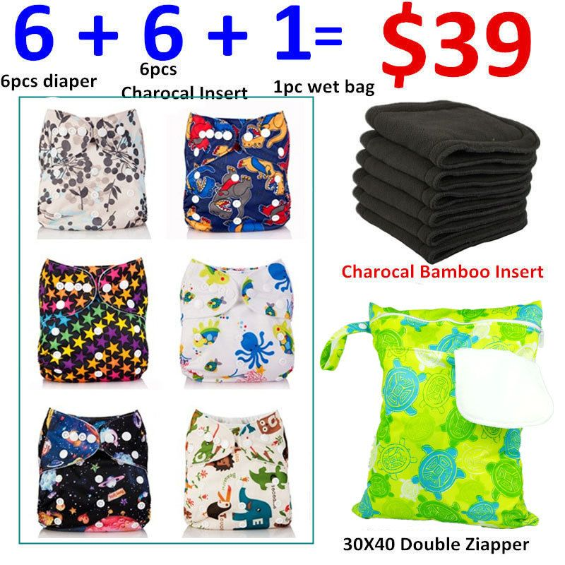 [Mumsbest] 13pcs/lot 6 Diapers +6 Insert + 1 Big Size Wet Bag Baby Cloth Nappy Boy Girl Set Packing Each set fitted Baby Nappies