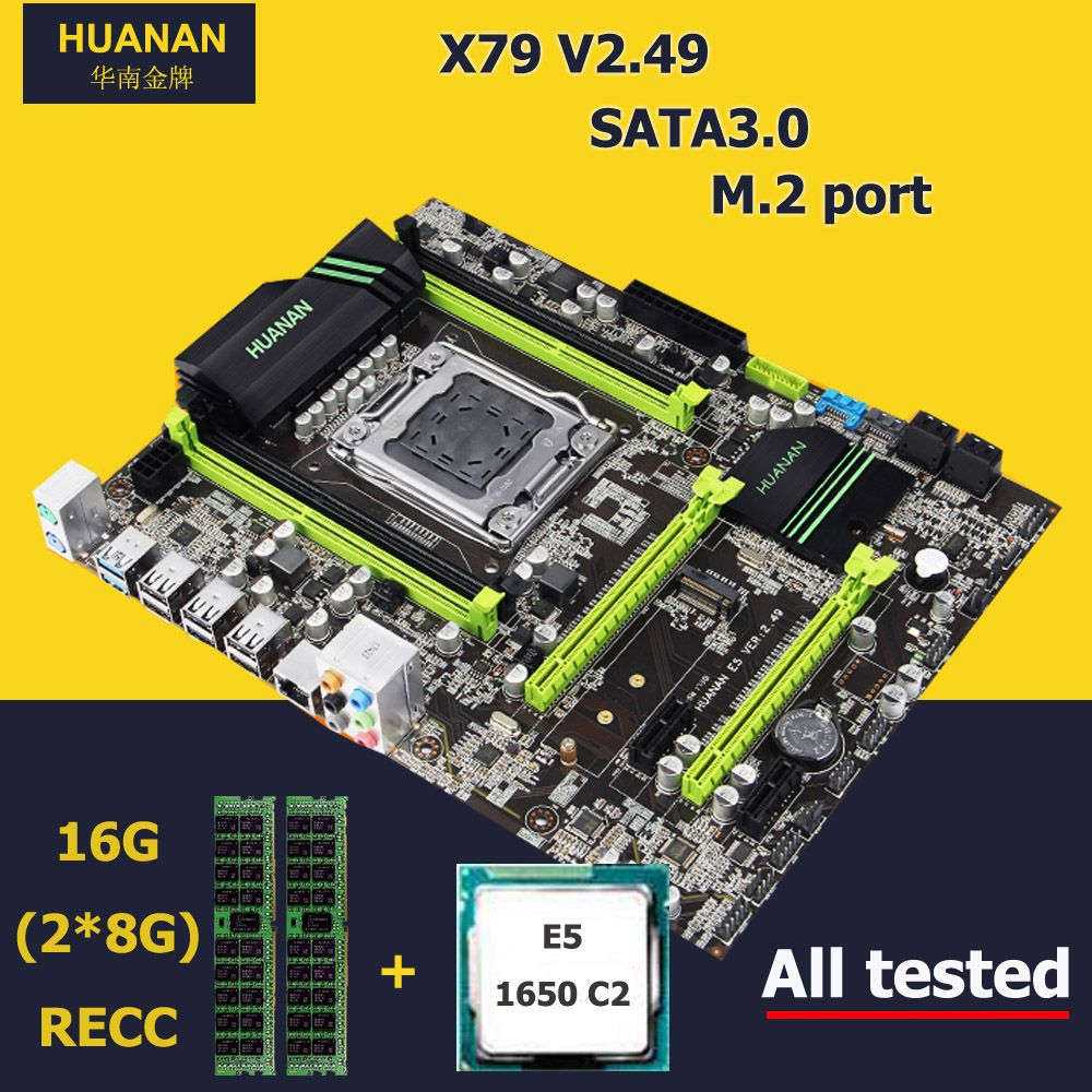 Gute qualität HUANAN ZHI V2.49/2,49 p X79 motherboard CPU RAM combos CPU Xeon E5 1650 C2 3,2 ghz speicher 16g (2*8g) DDR3 1600 mhz RECC
