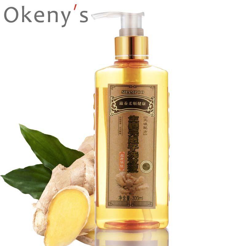 Véritable professionnel cheveux gingembre shampooing 300 ml, repousse des cheveux Dense rapide, plus épais, shampooing Anti perte de cheveux produit