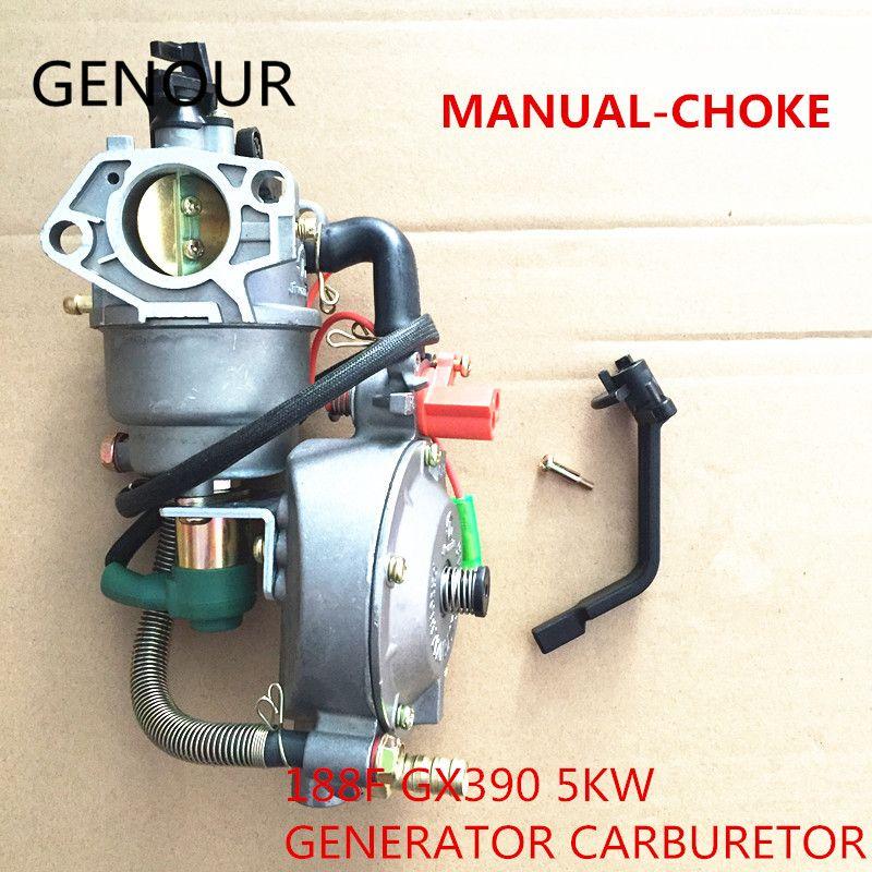 GPL carburateur pour L'ESSENCE au GPL NG CONVERSION KIT, MANUEL CARBURATEUR conversion kit pour génératrice à essence 13HP 5KW 188F GX390