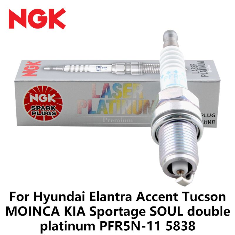 1pieces NGK Car Spark Plugs For Hyundai Elantra Accent Tucson MOINCA KIA Sportage SOUL double platinum PFR5N-11 5838
