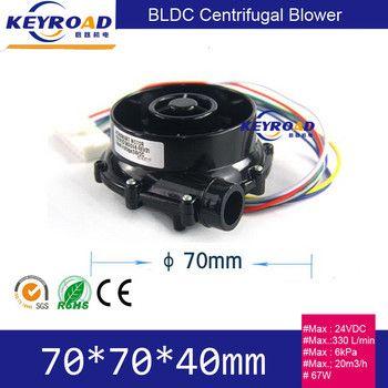 Haute Pression et À Faible Bruit 67 W mini 24 v DC Électrique Brushless Ventilateur Ventilateur/Électrique air blower petit ventilateur centrifuge