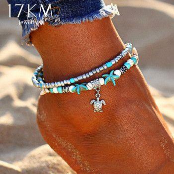 17KM Vintage Shell Beads Starfish Anklets For Women New Multi Layer Anklet Leg Bracelet Handmade Bohemian Jewelry Sandals Gift
