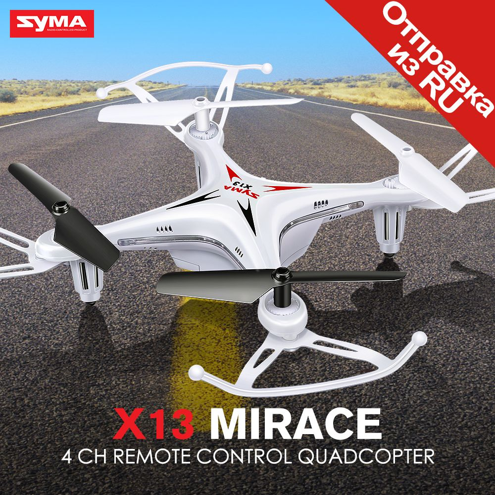 Official SYMA X13 4 Channel 6-Axis RC Helicopter Mini Quadcopter Drone Throwing Flight Headless without Camera USB Charging UFO