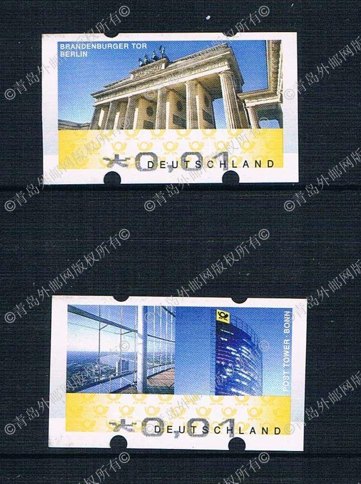 DE0852 Germany 2009 Brandenburger Tor Bourne post office low value electronic ticket 2 new 0428