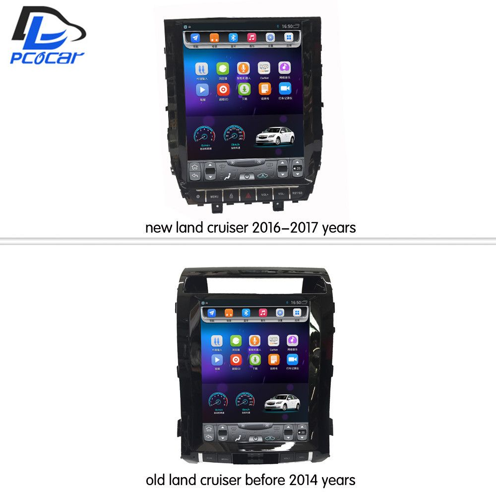 32G ROM Vertical screen android car gps multimedia video radio player in dash for New Toyota Land cruiser 2016 17 car navigaton