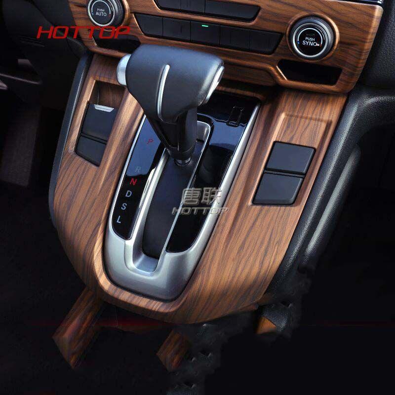 HOTTOP Wood Grain Shift Gear Panel Car Cover For HONDA CR-V CRV 2017 2018 5th Gen AT(LHD&RHD) Carbon Fiber Texture car styling