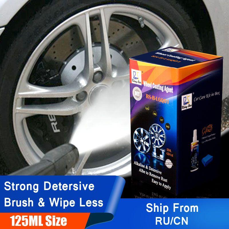 Étoile montante RS-B-LGQ01 voiture jante moyeu lavage et nettoyage voiture jante soin nettoyant roue Agent de revêtement 125 Ml Kit pour les utilisateurs de bricolage