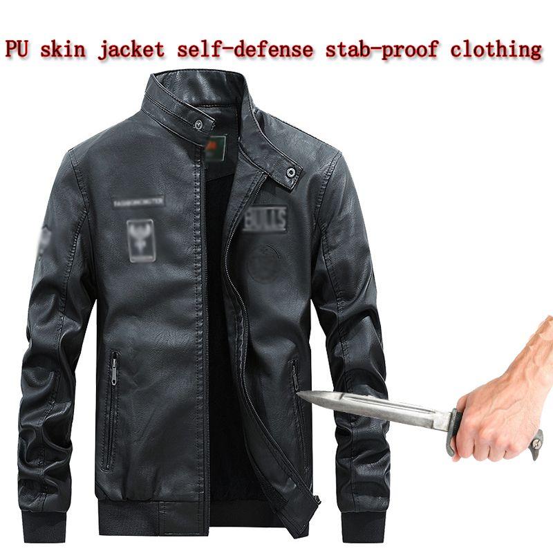 PU Haut Jacke Selbstverteidigung Stab-Proof Anti-Cut Kleidung Swat Polizei Fbi Militärische Taktische Sicherheit Schutz stealth Mantel 2019