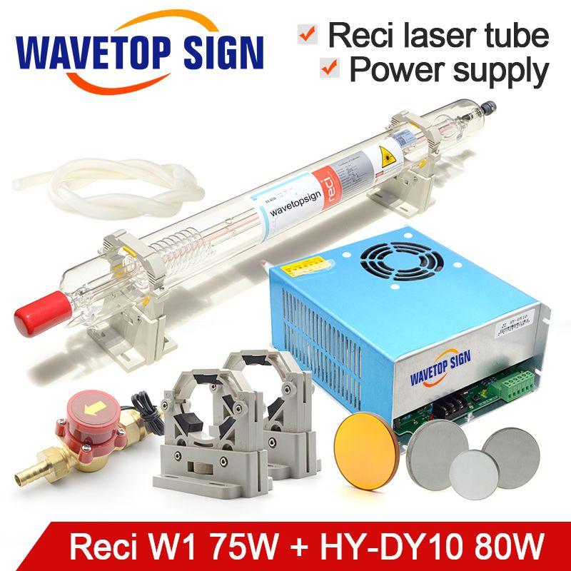 CO2 Laser Rohr 75 watt Reci W1 + Laser Netzteil HY-DY10 80 watt + Rohr Halter + Wasser Sensor + Silicon Rohr + Fokus Objektiv + Reflektieren Spiegel