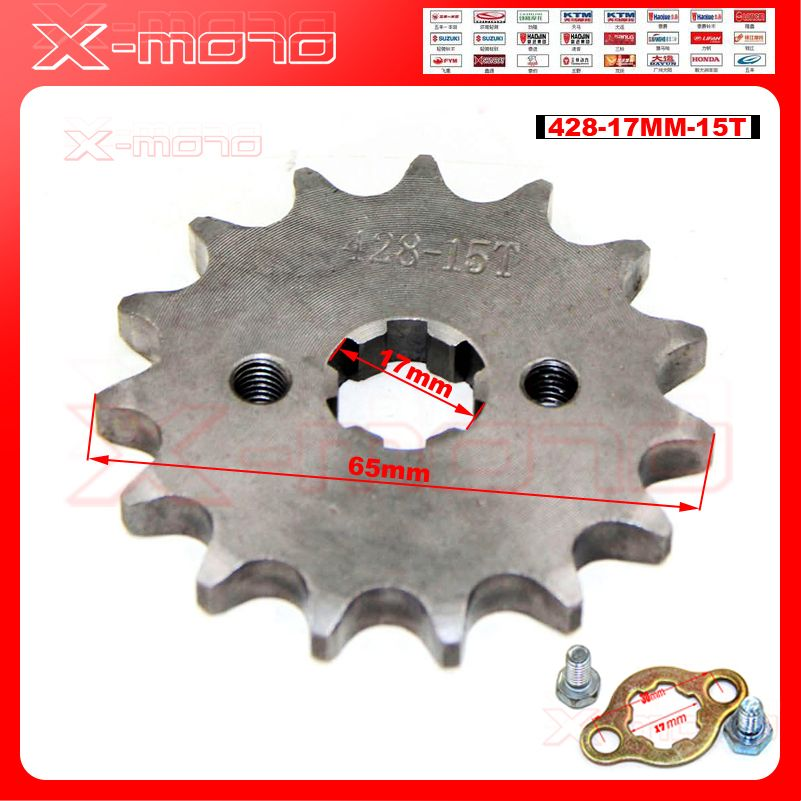 428 15 T Tooth 17mm ID Front Engine Sprocket for 50cc 110cc Sunl Kazuma Dirt Pit Bike ATV Quad Go Kart Buggy Scooter Motorcycle
