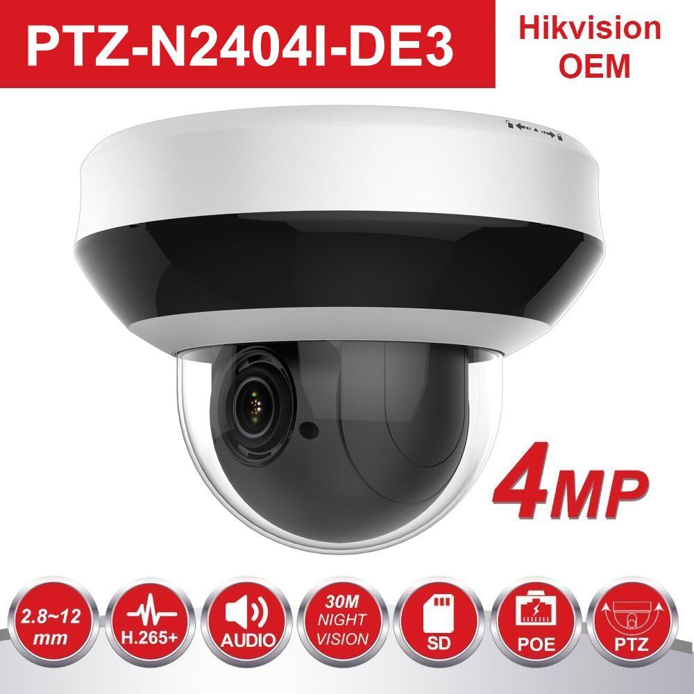 PTZ IP Kamera PTZ-N2404I-DE3 OEM HIKVISION 4MP 4X Zoom 2,8-12mm objektiv Netzwerk Video Überwachung POE Dome CCTV kamera Audio