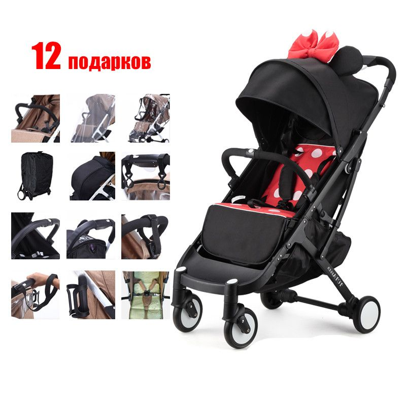 YOYA PLUS baby strollers ultra-lightweight folding can sit can lie high landscape umbrella baby trolley summer and winter