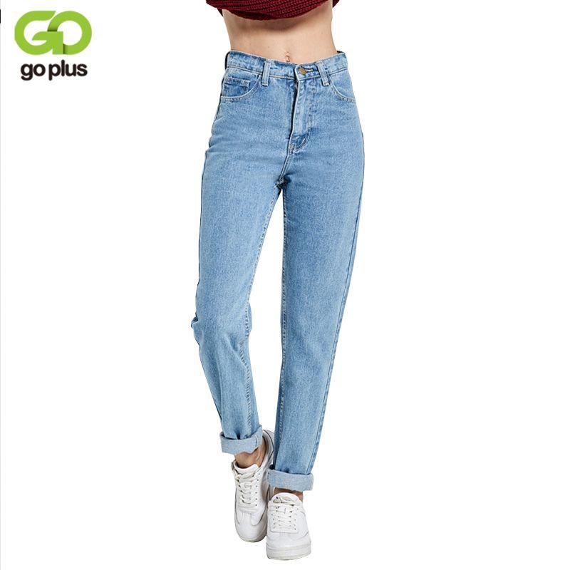 Free shipping 2018 New Slim Pencil Pants Vintage High Waist Jeans new womens pants full length pants loose cowboy pants C1332