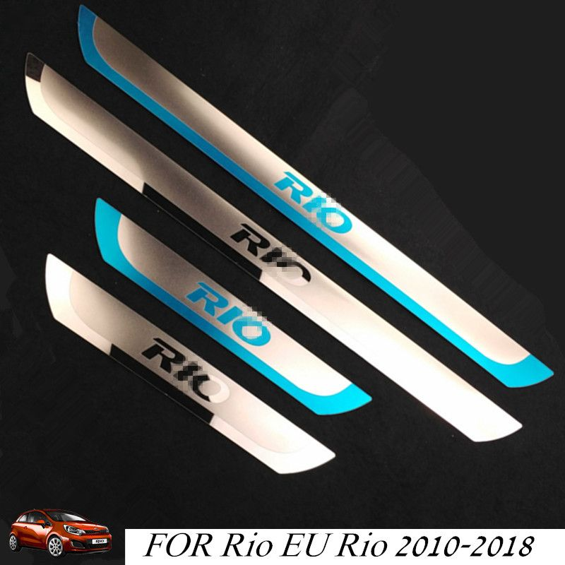 RIO Stainless Steel Scuff Plate Door Sill  Car Door Sill Protective Cover For KIA RIO K2 XLINE 2014-2018