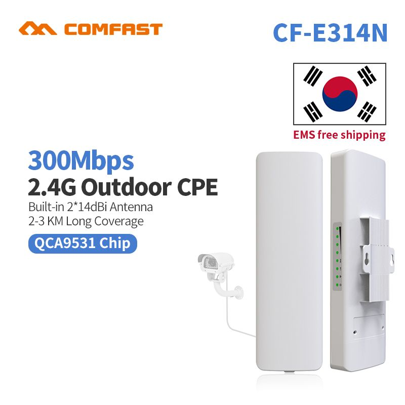 10pcs 2.4G 300Mbps outdoor CPE wireless bridge wifi repeater amplifier point to point wifi transmission 3km Nanostation router