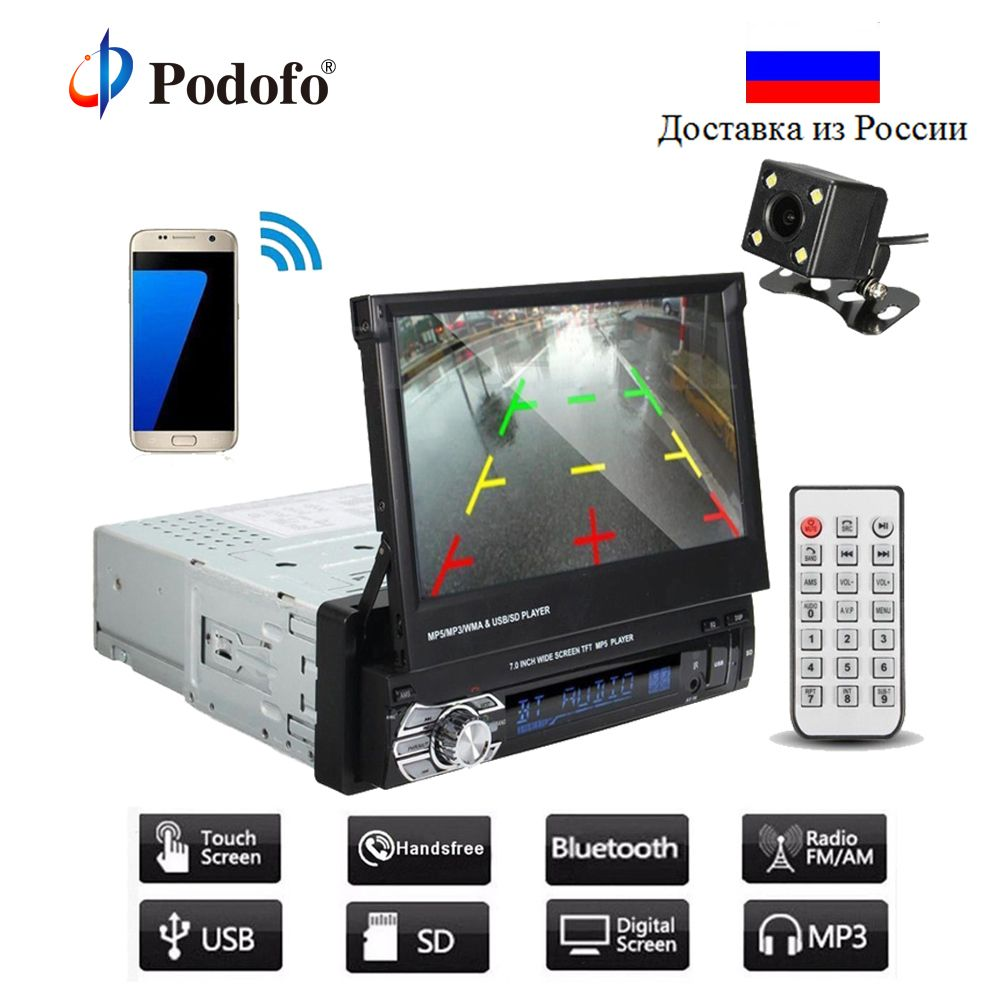 Podofo Car <font><b>Stereo</b></font> audio Radio Bluetooth 1DIN 7 HD Retractable Touch Screen Monitor MP5 SD FM USB Player Rear View Camera