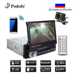 Podofo Voiture Stéréo audio Radio Bluetooth 1DIN 7