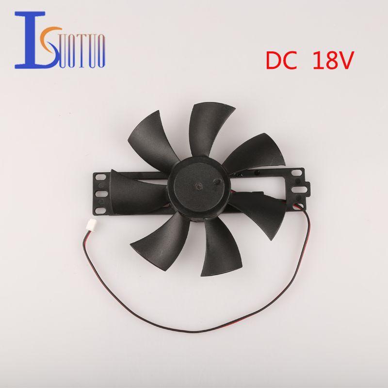Pentium mei Supor ventilador de refrigeración del ventilador 18 V ventilador cocina de inducción cocina de inducción
