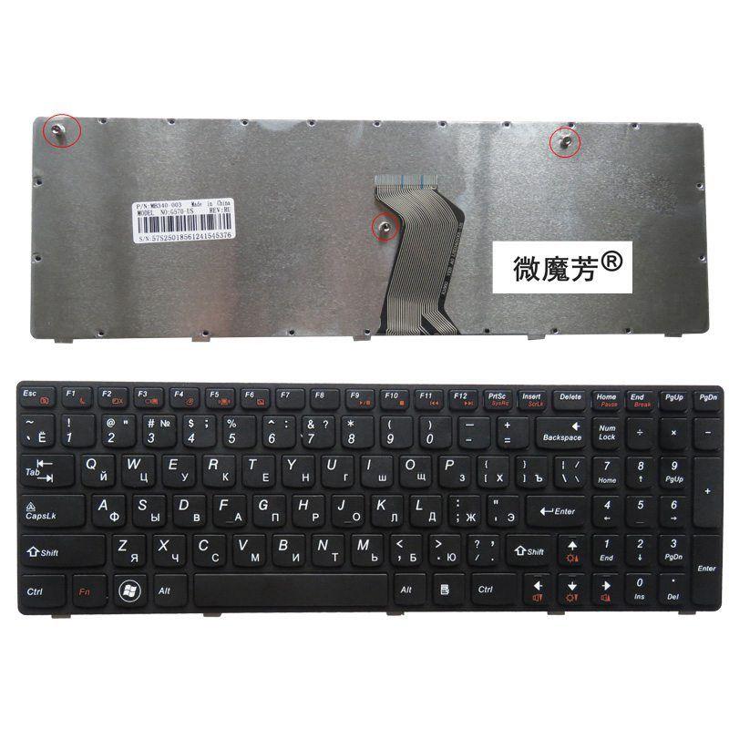 Russian New Keyboard FOR LENOVO G575 G570 Z560 Z560A Z560G Z565 G570AH G570G G575AC G575AL G575GL G575GX G780 G770 RU