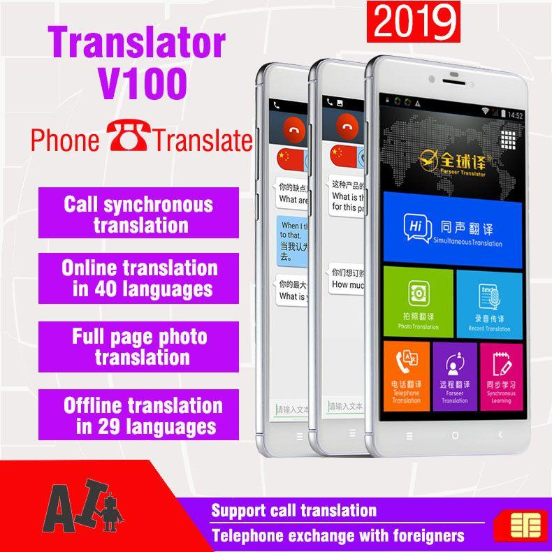 2019 neue 5,99-zoll großen bildschirm V100 Zwei-Weg gleichzeitige stimme übersetzer smart telefon offline smart multi- sprache wörterbuch