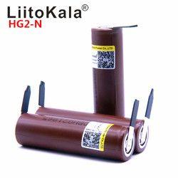 2019 LiitoKala HG2 18650 3000 мАч заряжаемая электронная сигарета батарея высокой разрядки, 30A большой ток + DIY nicke