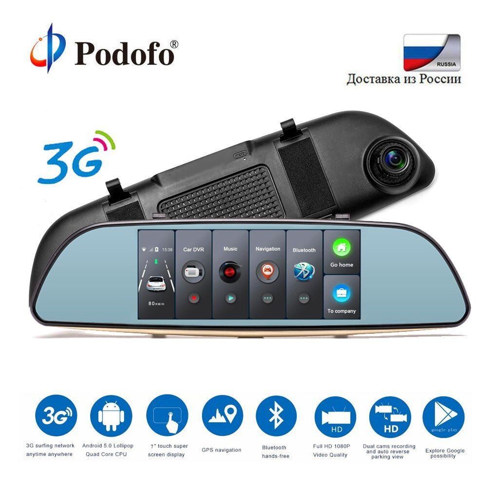 Podofo Car Dashcam Dual Dashboard Camera Recorder Touch Screen Rear View HD GPS Bluetooth WIFI Android Parking Monitor Mirror