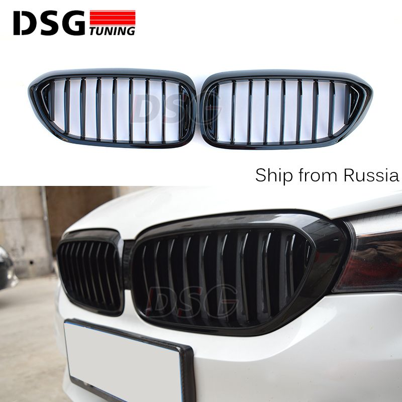 Replacement G30 Front Bumper Grill For BMW 5 Series M5 G31 520i 530i 540i ABS 1-slat Gloss Black Front Kidney Grille