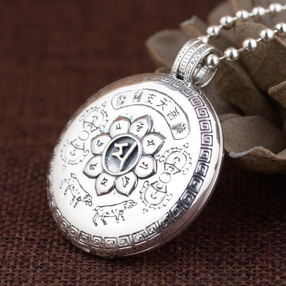 990 Sterling Silver Six Words Mantra Pendant Openable Engraved Buddha Figure Vintage Locket Prayer Box