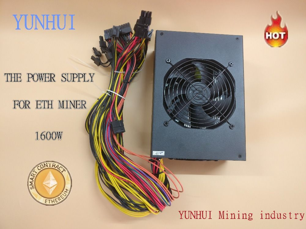 YUNHUI Eth miners power supply 1600W 12V 133A output. Including SATA port 4P 6P 8P 24P connectors USE FOR RX470 RX480 RX570