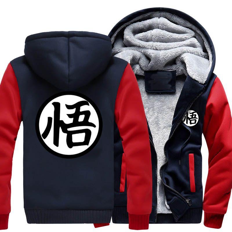 New Winter Jackets and Coats Dragon Ball Z hoodie Anime Son Goku Hooded Thick Zipper Men cardigan Sweatshirts