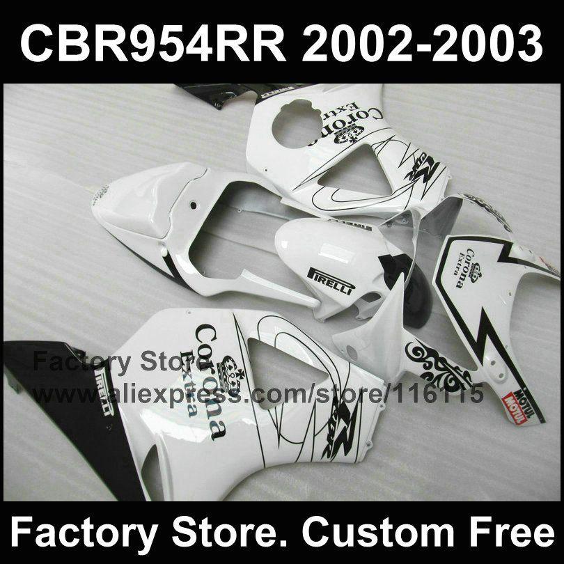 NEU! weiß verkleidung set für CBR 900RR 2002 2003 fireblade formpressen verkleidung teile CBR 954 RR CBR 900RR 02 03