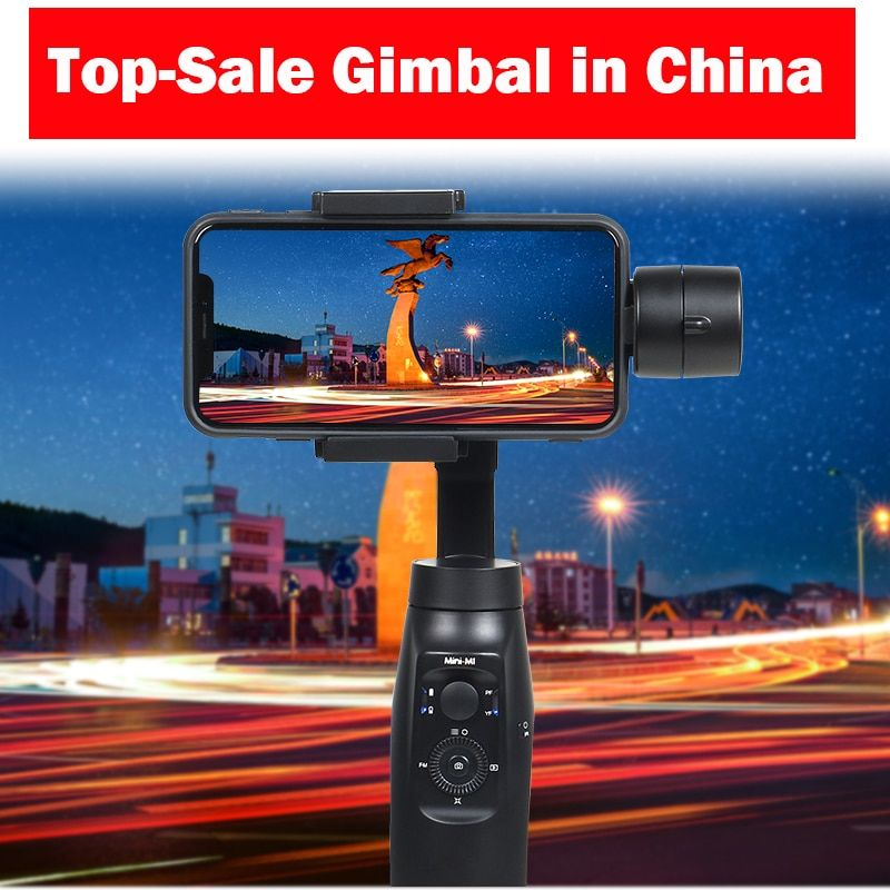 Moza Mini-Mi Mini Mi Smartphone 3-Axis Brushless Handheld Gimbal Stabilizer for iPhone X Plus 8 Samsung S9 S8 gopro Pk dji osmo