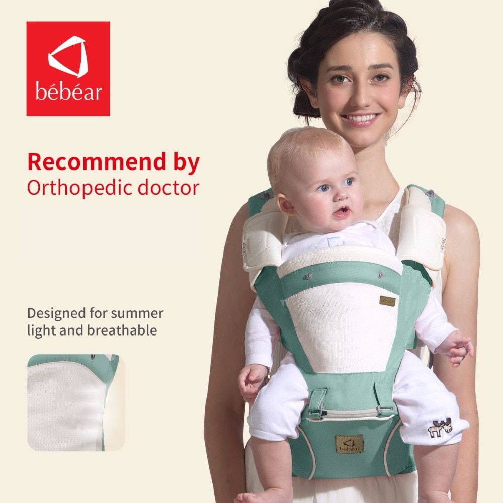 Bebear new hipseat prevent o-type legs 6 in 1 carry style load 20Kg Ergonomic baby carriers Exclusive save effort kid sling