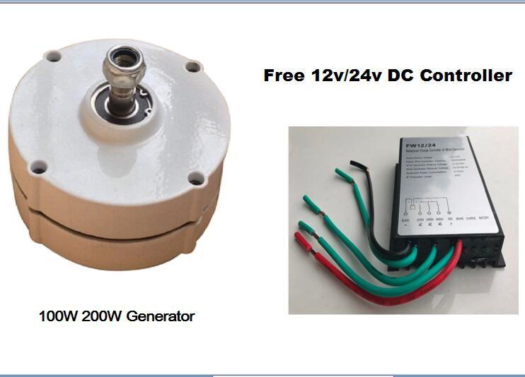 200 W 12 v/24 v/48 v 3 Phase Permanent Magnet Generator, fügen sie ein FREIES 100 w zu 600 w Wind Turbine Controller