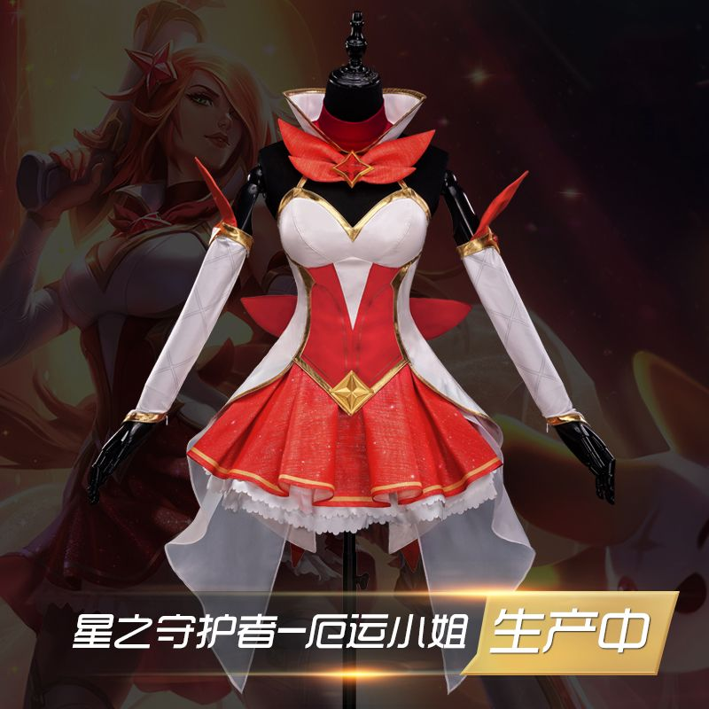 Anime! Game LOL Star Guardian Magical Girl Miss Fortune Female Uniforms Cosplay Costume Free Shipping