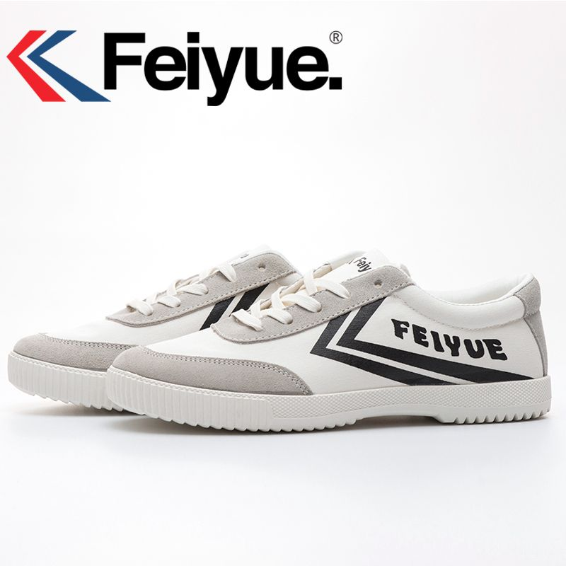 Original new 2017 Feiyue Monkey Claw Classical Shoes Martial arts Taichi Taekwondo Soft comfortable Sneakers