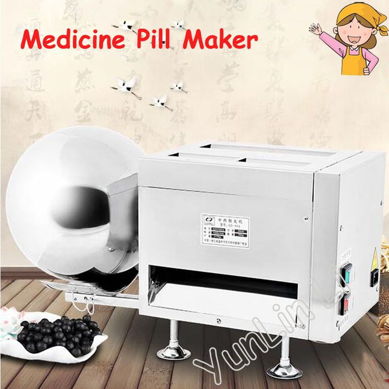 Automatic Medicine Pill Maker Small Household Pill Making Machine Honey Pill Machine Water Pills Machine LD-88A