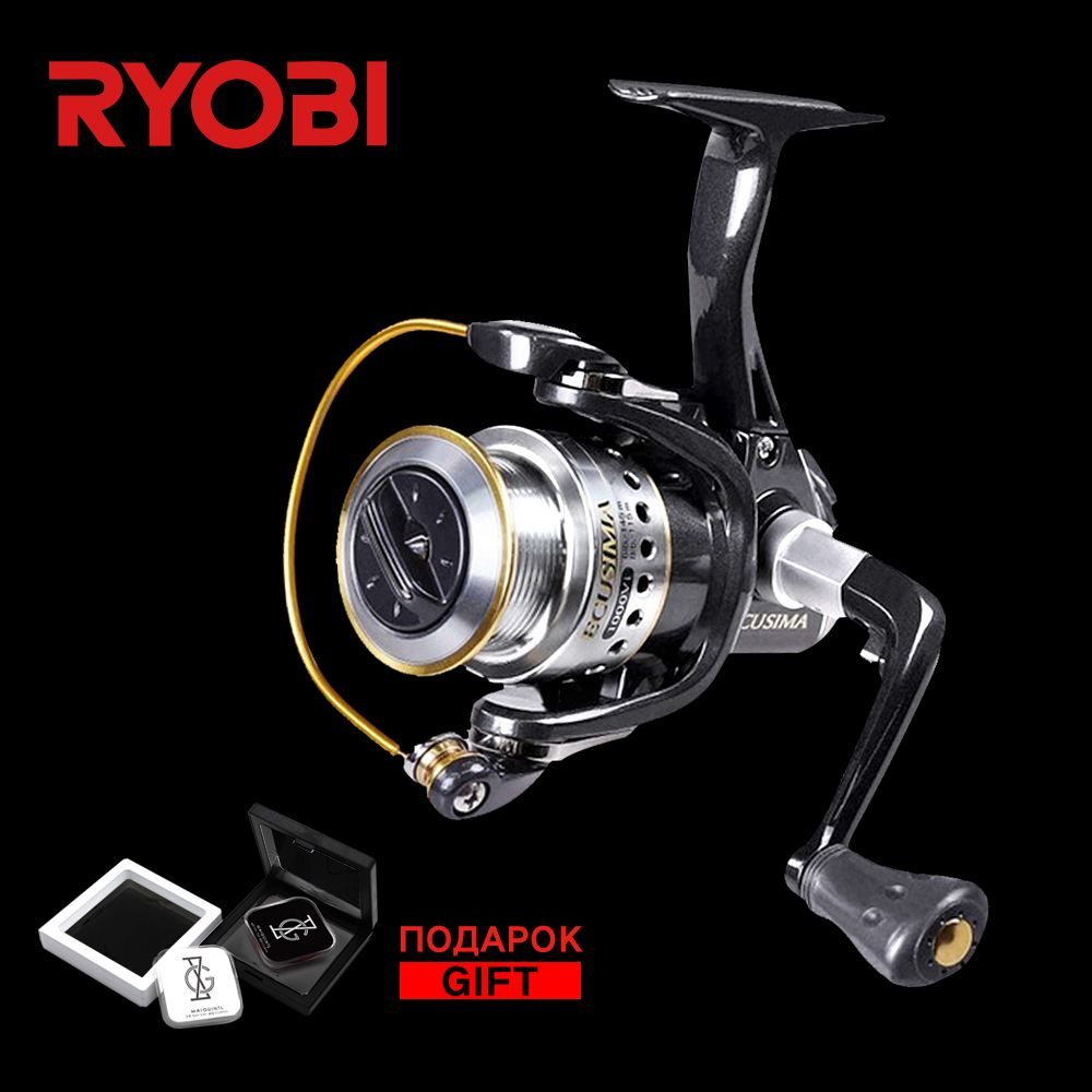 RYOBI ECUSIMA Spinning Reel 1000-8000 Saltwater Power Fishing Wheel 5BB 5.1:1 Gear Ratio Aluminium Handle Right Left Spin Reels