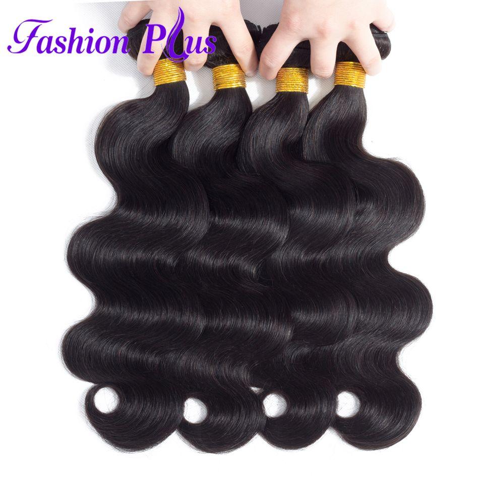 Unprocessed Virgin Hair Bundles 100% 4PCS Top Grade Thick Soft Bundles Beauty Salon Supplies 10''-30'' Brazilian Body Wave