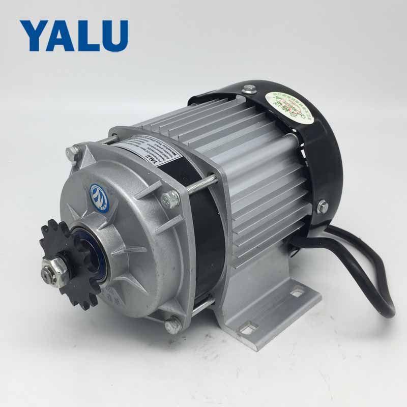 500 watt Dc 36 v bürstenlosen motor, kleine und Mittlere Größe Rikscha E-Dreirad Motor, BLDC. BM1418ZXF