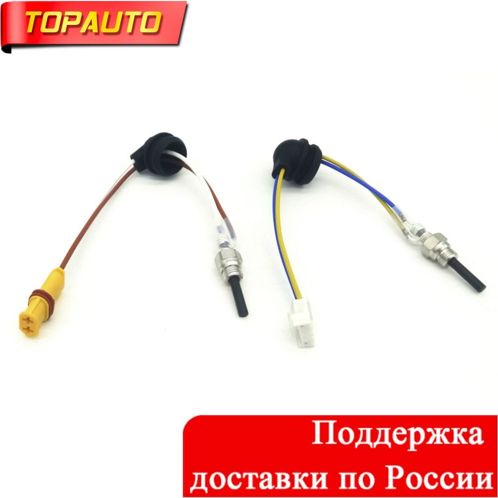 TopAuto 12V 24V Glow Plug Ignition Spark Wire Cable For Eberspacher Airtronic D2 D4 D4S Air Diesel Parking Heater 252069011300