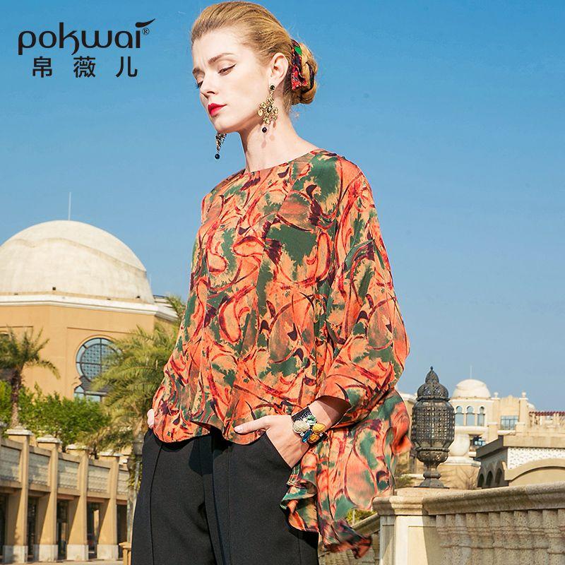 POKWAI Casual Print Silk Blouse Shirt Women Fashion 2018 New Arrival Long Batwing Sleeve O-Neck Ruffles Chiffon Tops
