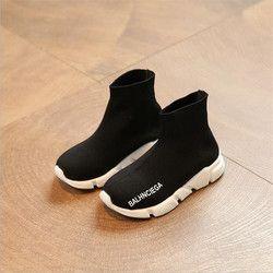 Enfants Occasionnels chaussures 2017 Printemps Nouveaux Garçons Élastique Haute Bottes filles Tricoté Laine Chaussettes Pour 4-12 année enfants sneakers Tenis Menina