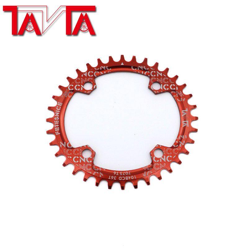 Vélo de montagne vtt chaîne de vélo anneau ultraléger pédalier modifié pièces Ovale pédalier