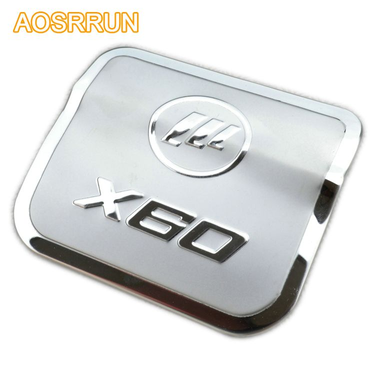 FOR Lifan X60 2011 2012 2013 Stainless steel fuel tank cover Car Accessories Car-styling free shipping