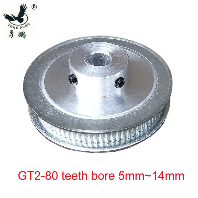 Haute qualité 1 PC 80 dents GT2 poulie de distribution alésage 5mm-14mm fit largeur 6mm 2GT courroie de distribution dentée dent CNC machine imprimante 3D
