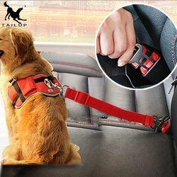 [Tailup] perro cinturón de seguridad para coche protector viaje mascotas accesorios perro collar Breakaway coche sólido arnés py0006