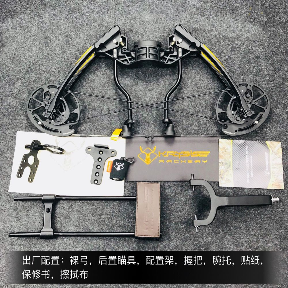 New Design 1Set High Quality Powerful Triangle Compound Bow 40-60 lbs Easy to Carry Strong Sturdy For Car Carry Outdoors