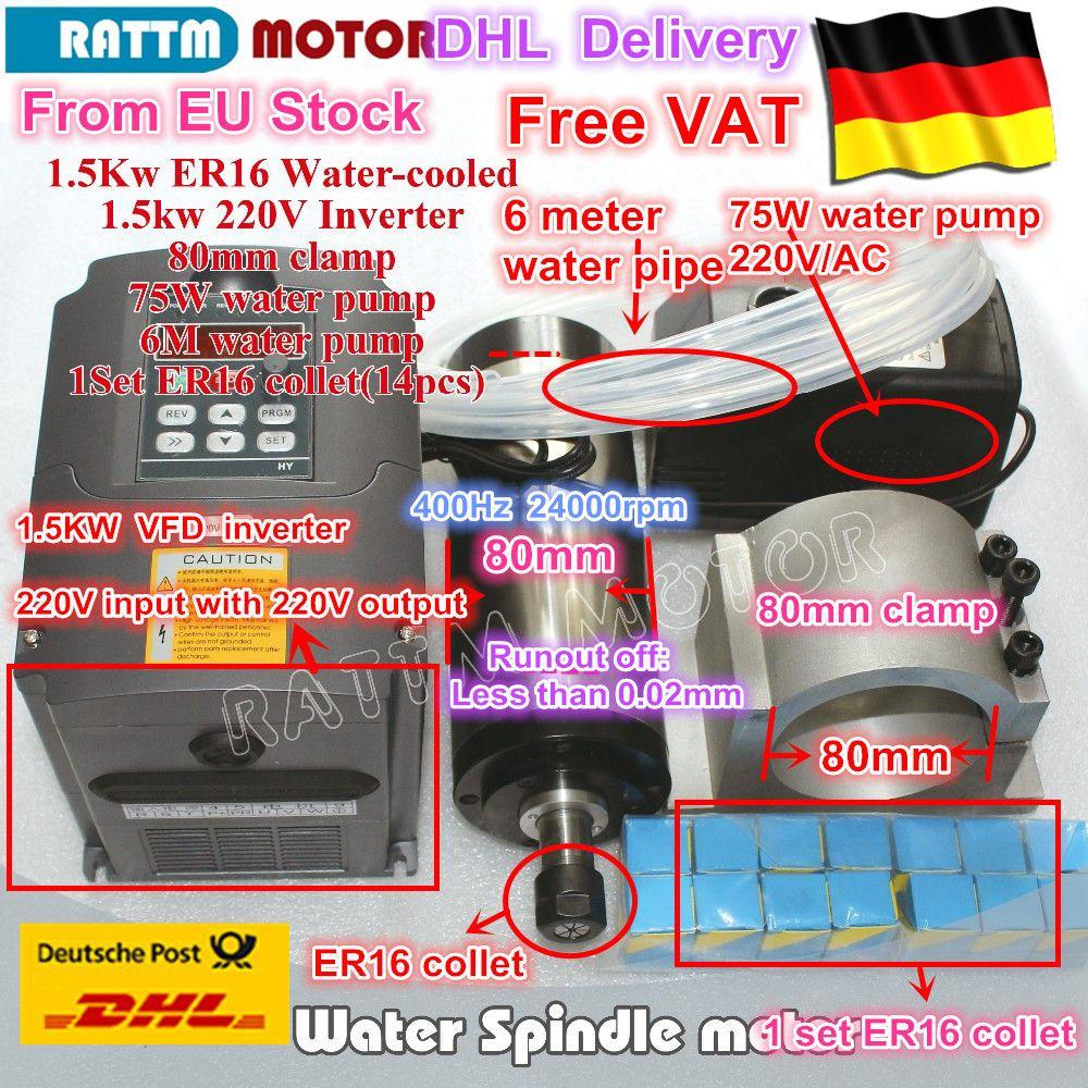 DE kostenloser MEHRWERTSTEUER 1.5KW ER16 Wasser Gekühlt Spindel Motor & 1.5kw Interver 220 V & ER16 collet set & 80mm Clamp & 75 W Wasserpumpe & rohre